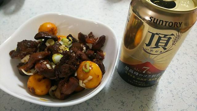 鶏もつ煮と缶ビール