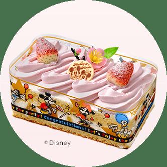 イトーヨーカドーひな祭りケーキ02