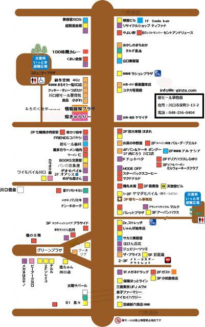 埼玉県川口市樹モール商店街地図