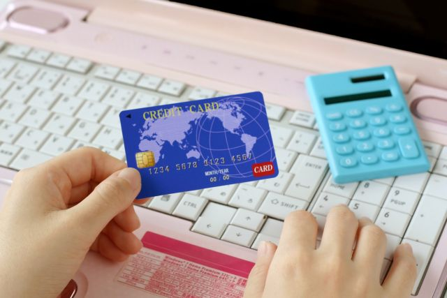 クレジットカードで決済
