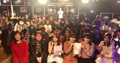 LIVE AND AUDITION「I'm music!!」vol.6
