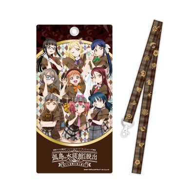 lovelive脱出ゲームグッズ3