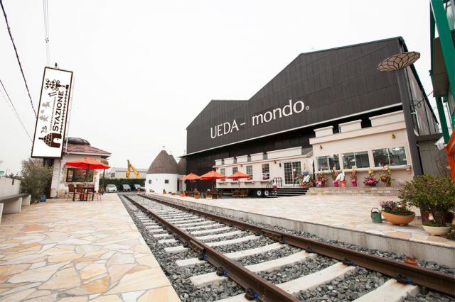 レストラン Stazione