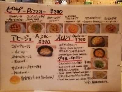 十条J・Jぽっち料理メニュー2